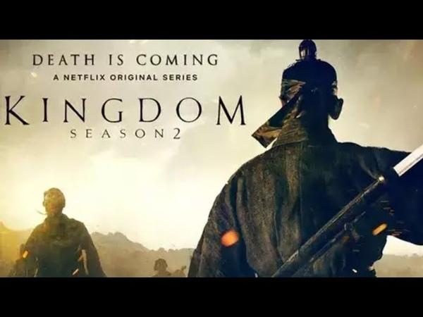 Risultato immagini per kingdom 2 netflix